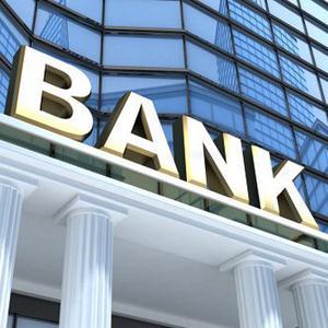 Банки Левокумского
