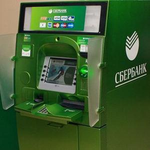 Банкоматы Левокумского