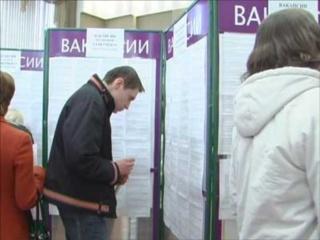 Центры занятости Левокумского