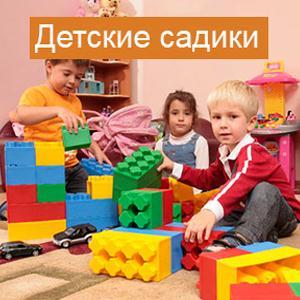Детские сады Левокумского