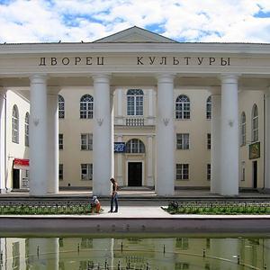 Дворцы и дома культуры Левокумского