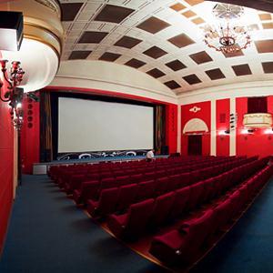 Кинотеатры Левокумского