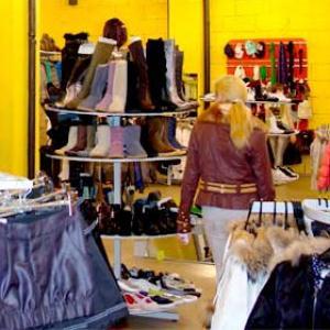 Магазины одежды и обуви Левокумского