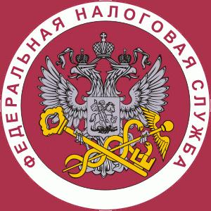 Налоговые инспекции, службы Левокумского
