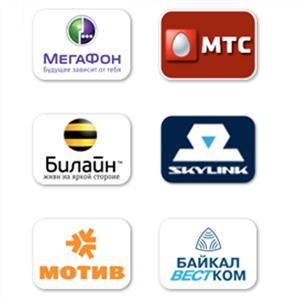 Операторы сотовой связи Левокумского