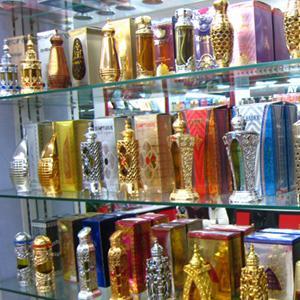 Парфюмерные магазины Левокумского