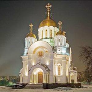 Религиозные учреждения Левокумского