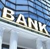 Банки в Левокумском
