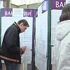Центры занятости в Левокумском