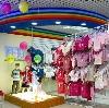 Детские магазины в Левокумском