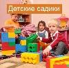 Детские сады в Левокумском