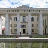 Дворцы и дома культуры в Левокумском