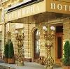 Гостиницы в Левокумском