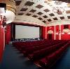 Кинотеатры в Левокумском