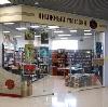 Книжные магазины в Левокумском