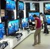 Магазины электроники в Левокумском