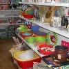 Магазины хозтоваров в Левокумском