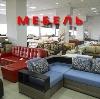 Магазины мебели в Левокумском