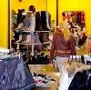 Магазины одежды и обуви в Левокумском