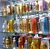Парфюмерные магазины в Левокумском