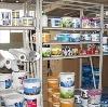 Строительные магазины в Левокумском