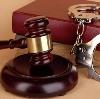 Суды в Левокумском