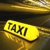 Такси в Левокумском