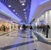 Торговые центры в Левокумском