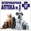 Ветеринарные аптеки в Левокумском