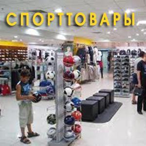Спортивные магазины Левокумского