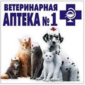 Ветеринарные аптеки Левокумского